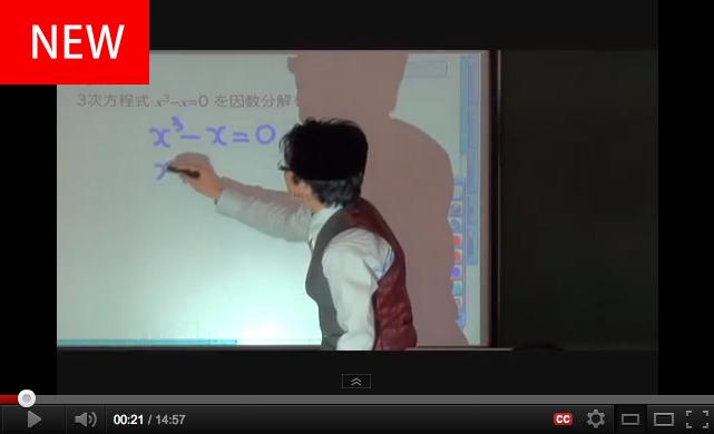 直線の方程式2